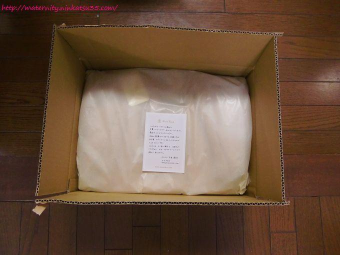 ルカルカのマザーバッグ
