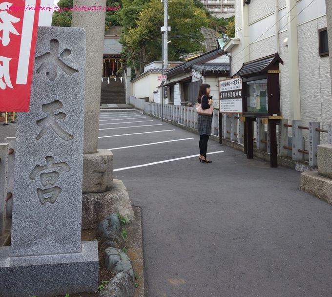 横濱水天宮の入口