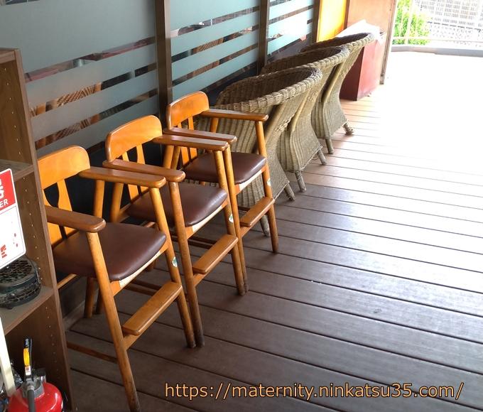 青蓮藤が丘子供椅子